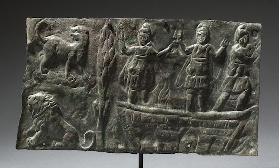 Byzantine bronze plaque with Shadrak, Mishak and Abednego